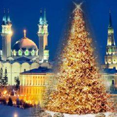 Автобусный тур — Новогодние каникулы 2017 Рождество в Казани из Тольятти, Самары, Жигулевска, Сызрани, Димитровграда