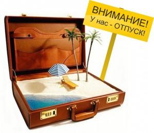 Автобусный тур на Черное море из Тольятти Самары Сызрани Жигулевска3
