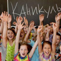 Автобусные школьные туры и экскурсии с выездом из Тольятти Самары Жигулевска Сызрани
