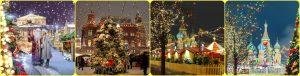 Автобусный тур в Москву из Тольятти Самары На Новый Год