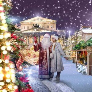 Автобусный тур в Москву на Новый год из Тольятти Самары