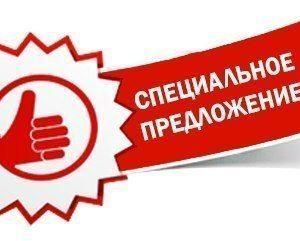 Автобусный тур в Соль-Илецк 201