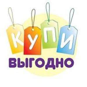 Автобусный тур в Соль-Илецк из Тольятти Самары Сызрани Жигулевска7