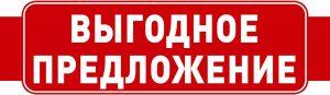 Соль Илецк Тольятти Самара Сызрань Самара Жигулевск