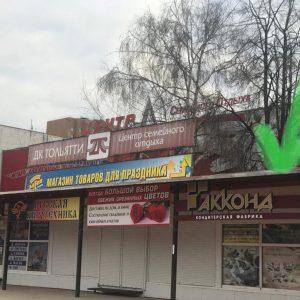 Автобусный тур в Соль Илецк из Тольятти Самары Сызрани Жигулевска