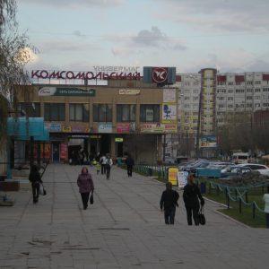 Автобусные туры из Тольятти